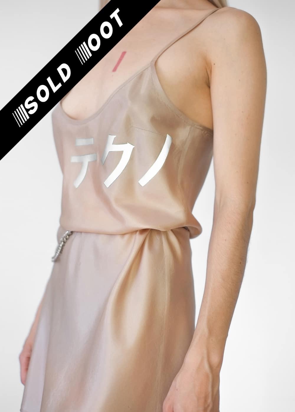 Reflective 'テクノ' Nude Dress 347