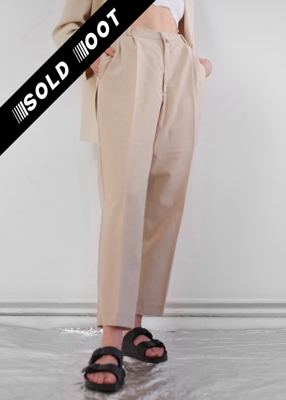 Beige Workpants 229
