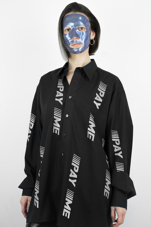 Pay Me Shirt 2